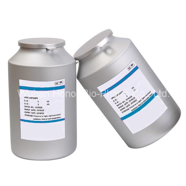 Paromomycin Sulfate