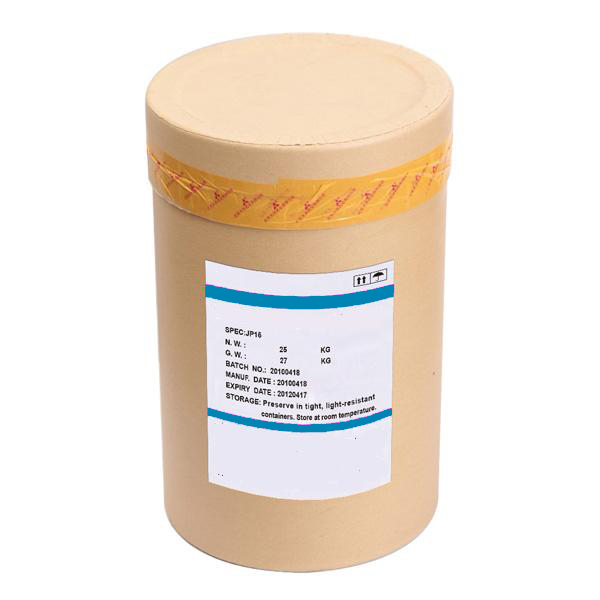 Sulphaguanidine