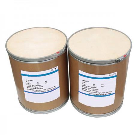 Sulfameter sodium