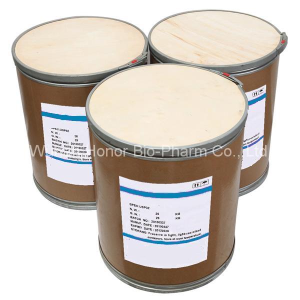Propionyl-L-Carnitine HCl(PLC)